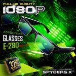スパイダーズX (E-280)