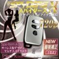 key265_mini