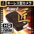 keyregard_mini