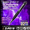 匠ブランド (Z-P019)