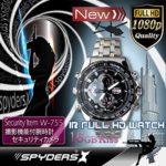 スパイダーズX (W-755)