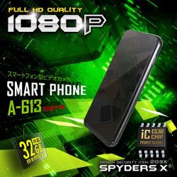 A-613/スマートフォン型カメラ/省電力ICチップ搭載18時間の長時間録画が可能/シークレットメモリ