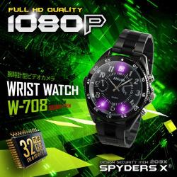 最新腕時計型カメラスパイダーズX W-708 ブラックメタル 32GB内蔵